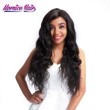 Mornice Hair Peruvian Remy Hair Body Wave 1 Bundle 100% Human Hair 12-26 Inch Hair Bundles Natural Color Free Shipping 100g