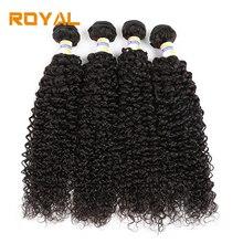Королевские цветные малазийские кудрявые кудрявые плесень человеческих волос 4 комплекта 1 комплект естественного цвета 4 шт Non-remy волос освобождают перевозку груза