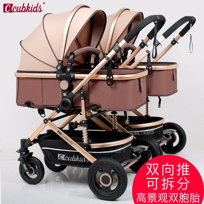 Babyfond gemelli luce split split pieghevole a quattro ruote bambino passeggino combinazione di colore differente di trasporto passeggino