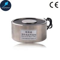P100/40 AC220V / DC12V 24V 120KG 15W Electric Magnet Lifting Lift Electromagnet Solenoid