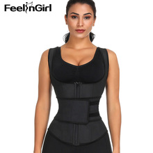 FeelinGirl Hoge Compressie Vrouwen Shapewear Latex Taille Trainer Cincher Gordel Slim Plus Size Firm Controle Body Shaper Vest