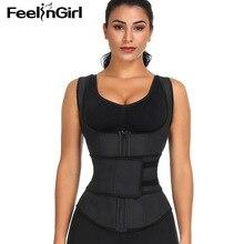 FeelinGirl 高圧縮女性ラテックスウエストトレーナーニッパーガードルスリムプラスサイズ事務所コントロールボディシェイパーベスト