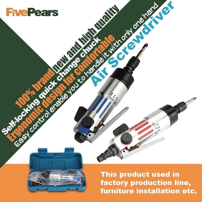 FivePears Голям въртящ момент 3205 комплект - Електрически инструменти - Снимка 6