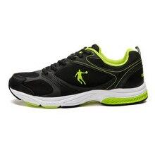 260310/Anti-skid wear/Travel running men's shoes/Buffer damping/Spring Korean trend leisure sports men's shoes /