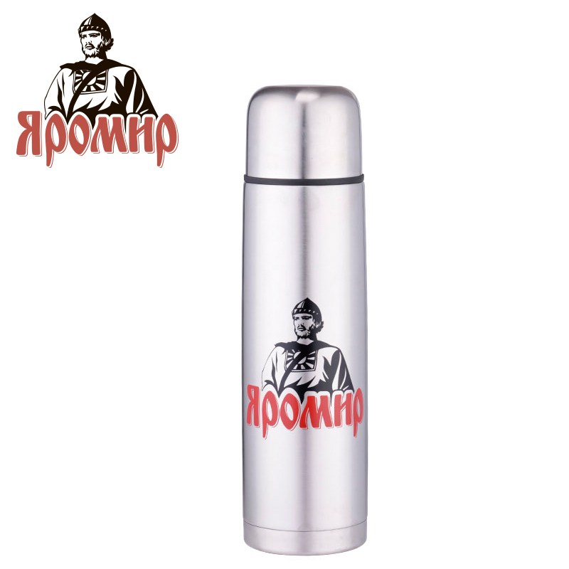 YAROMIR YAR-2000M Thermose 500ml Vacuum Flask Thermose Travel Sports Climb Thermal Pot Insulated Vacuum Bottle Stainless Steel outdoor camping travel stainless steel vacuum bottle silver black 2l