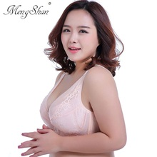MengShan Ultra-thin large bra DEF cup Fat MM200 Jin Gather Sexy Lace plus size Ladys Underwear without Sponge big