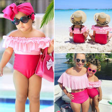 Family Matching Mother Daughter Off Shoulder Ruffle Bikini Set