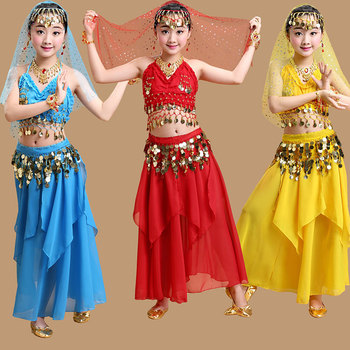 Performance Girls Belly Dancing Costume Set