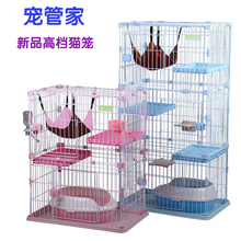 Three four large cat cage pet House litter house