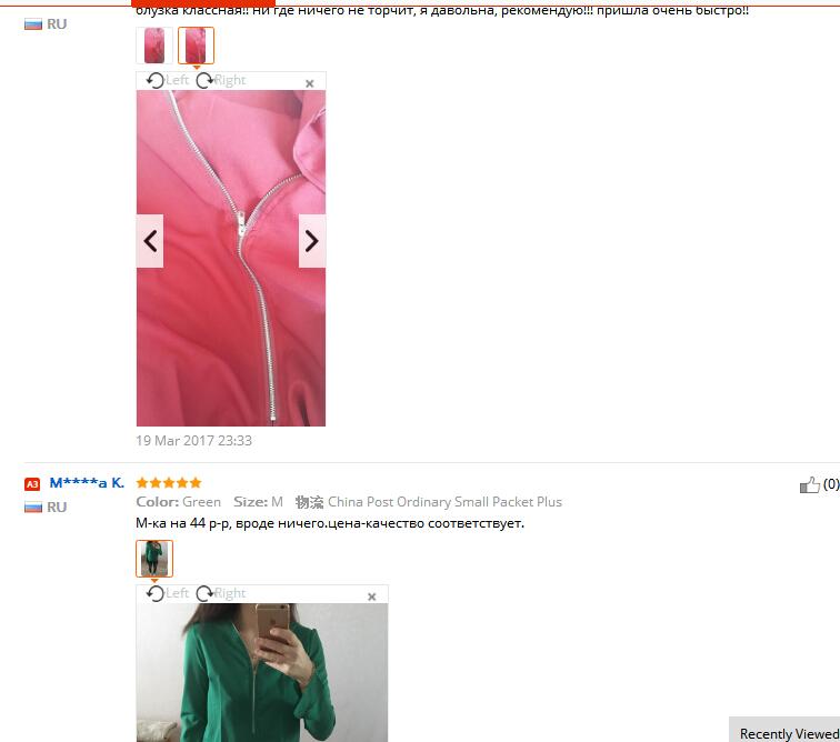 2017 Wysokiej Jakości Kobiety Bluzki i Koszule głębokie v szyi ubrania Mody Stałe szyfonowa Koszula sexy Bluzki Koszule damskie 19