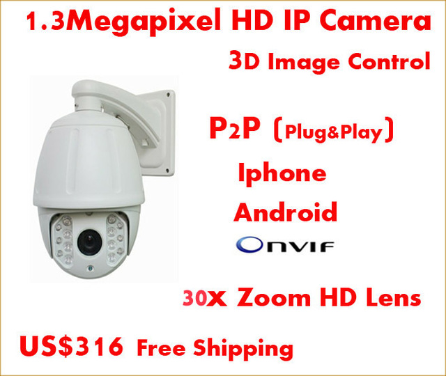 IR IP PTZ Camera; Jetvision Brand,IR Distance:150M; Outdoor PTZ IP Camera; H.264 compression, Resolution:30X Zoom Camera
