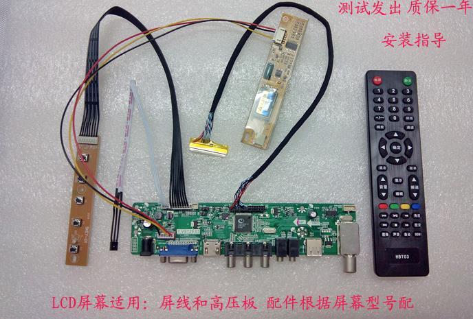 t lcd driver board universal led controlador board diy tv av vga hdmi usb teclado de. Black Bedroom Furniture Sets. Home Design Ideas
