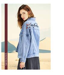 Новый дизайн с длинным рукавом светло голубой повседневное леди chaqueta джинсовая куртка для женщин сумка крючок