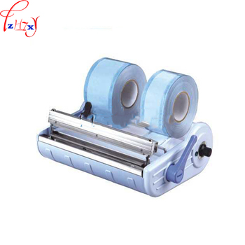 110/220V 500W 1PC Dental sterilization bag sealing machine seal80 disinfectant bag is packed and sealed machine dental equipment