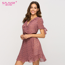 65049d6c8a24a Buy pink leopard print dresses and get free shipping on AliExpress.com