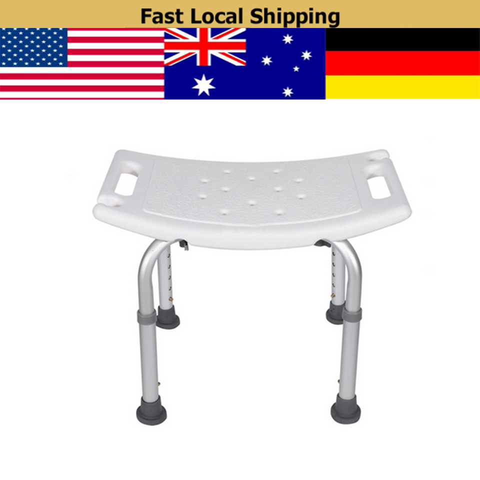 chair without back alternative to covers for wedding shower stool rectangular bath aid seat health care lightweight adjustable tub hardware in tool parts from tools on