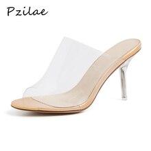 Pzilae/ г. новые пластмассовые прозрачные сандалии пикантные женские прозрачные босоножки на тонком каблуке с открытым носом, украшенные кристаллами туфли-лодочки 33-41