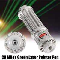 Серебро 532 нм зеленая лазерная указка 20 милей Зеленая лазерная указка ручка лазер масштабируемый луч светильник Фокус регулируемый 0,5 МВт 532...