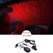 Автомобиль подлокотник коробка лучистый светильник мини атмосфера лампа крыши звездное небо проецирования украшения USB разъем