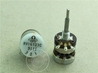 Original new 100% Japan import RV16YD3C double tone dual potentiometer B5K (SWITCH)