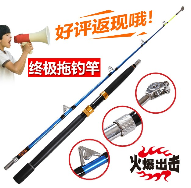 Carbon fiber fishing rods ultra super hard trolling rod for Trolls fishing pole