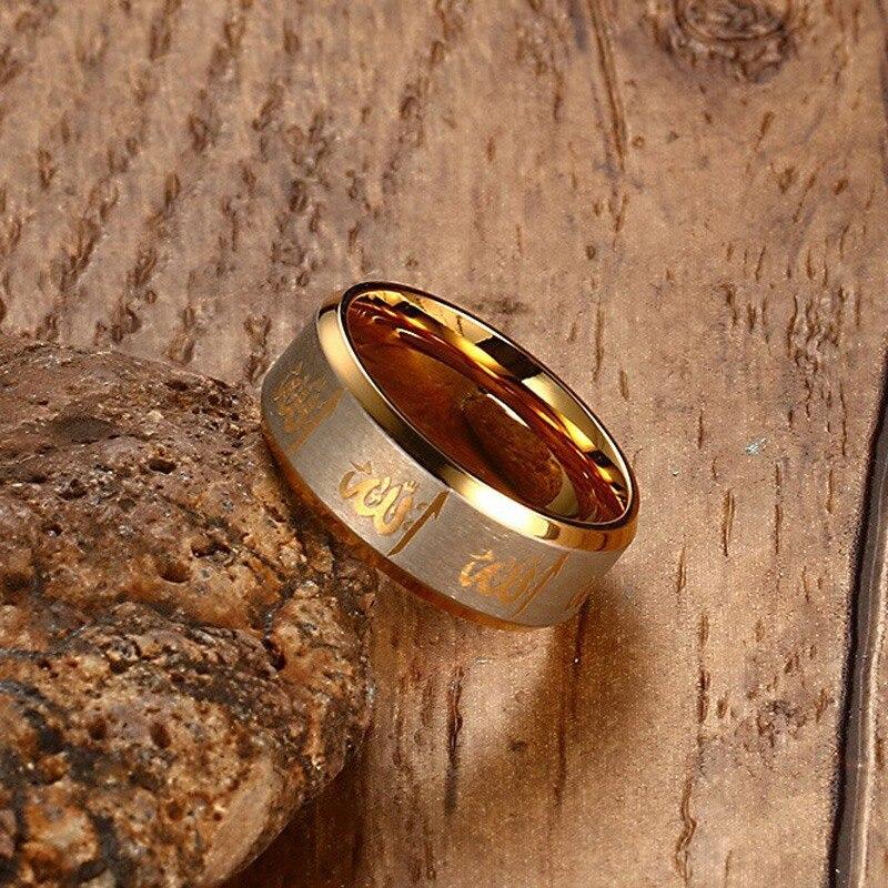 Gold Allah Prayer Men's Ring