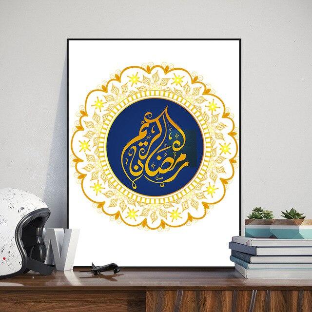 Most Inspiring Room Eid Al-Fitr Decorations - Muslim-Eid-al-Fit-Elegant-Oil-Canvas-Photo-Frame-Painted-Living-Room-Bedroom-Decoration-PaintingYH039  Image_67794 .jpg