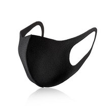 1PC Fashion Letter Printing Anti Pollen Black Face Mask Lovely Outdoor Mask Face Mouth Hanging Ear Mask For Adult(China)