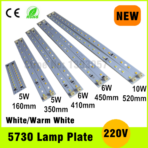 220V LED Tube 5W 6W 8W 10W 5730smd LED PCB With Epistar Chip integrated IC Driver Cold White Warm White Aluminum Plate 50w led pcb with smd5730 integrated ic driver aluminum plate free shipping
