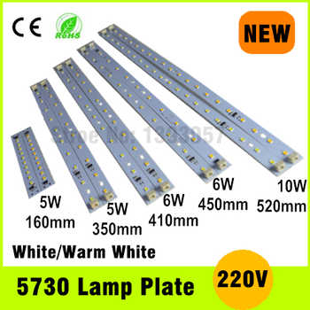 220V LED Tube 5W 6W 8W 10W 5730smd LED PCB With Epistar Chip integrated IC Driver Cold White Warm White Aluminum Plate - DISCOUNT ITEM  16% OFF All Category