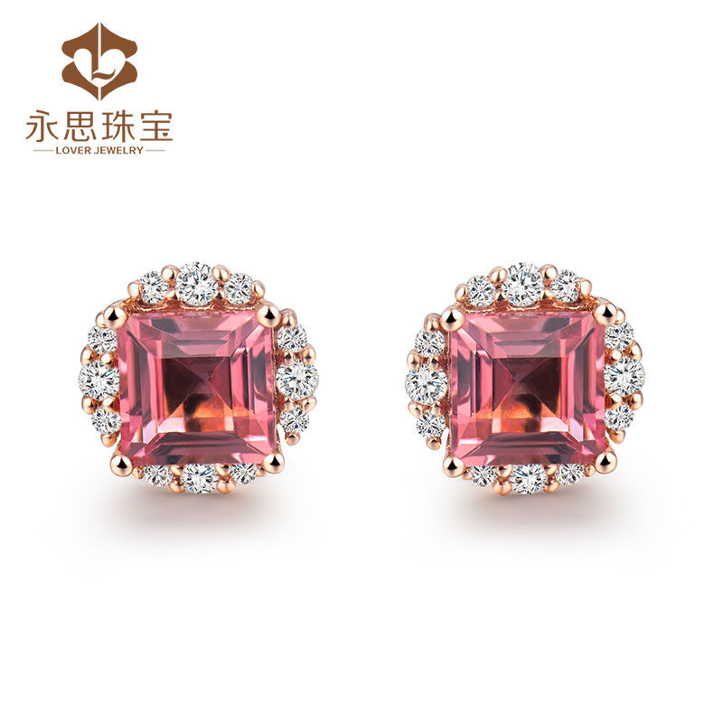 Nice Design Solid 18k Rose Gold Stud Earring Natural Pink Tourmaline Earrings For Young S Se0377 In From Jewelry Accessories On