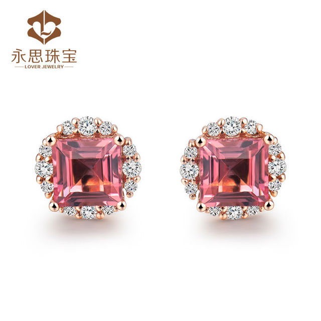 Nice Design Solid 18k Rose Gold Stud Earring Natural Pink Tourmaline Earrings For Young S Se0377