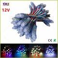 Free shipping 50 pcs/lot DC12V WS2811 2811 IC 12mm RGB Led Module String Waterproof Digital Full Color IP68 LED Pixel Light