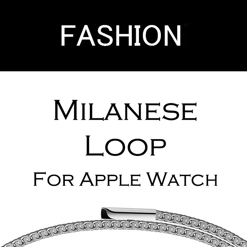 цены на milanese loop for apple watch band Series 1 2 3 strap for iwatch stainless steel Magnetic adjustable buckle with adapters в интернет-магазинах