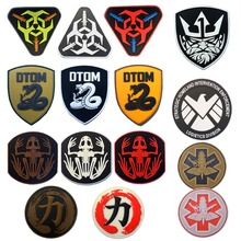 Luminous Medal of Honor MOH NEPTUNE 3D PVC Patch Army Tactical Swat Rubber 3d Morale Badge Military Badges