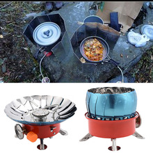 Windproof Gas Stove
