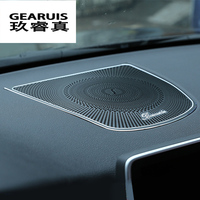 Car Styling Audio Speaker Decoration Cover Trim Horn Circle Strip Dashboard Stereo Stainless Steel Ring For