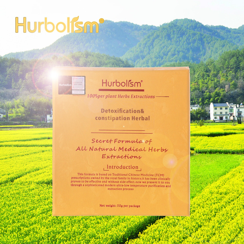 Hurbolism New Herbal Powder for detoxification & constipation. Clear Food Stagnation, Cleansing Kidney, Liver and Spleen Toxins