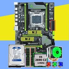 듀얼 마더 Pro Xeon