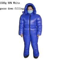 90% 흰 거위 아래로 충전 1500g 남극 북극 탐험 특수 사용 다운 재킷 겨울 거위 침낭