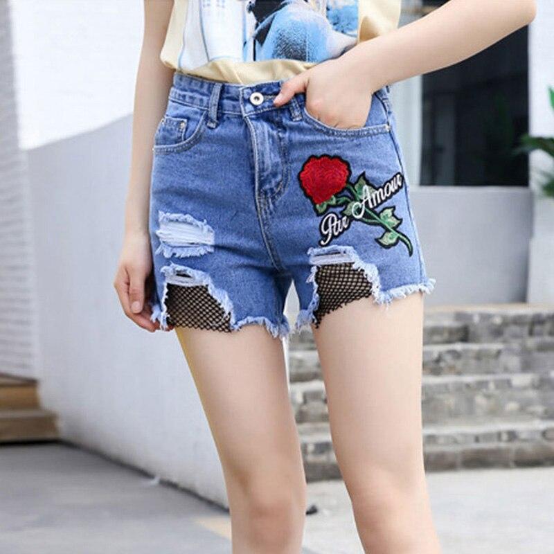 Online Get Cheap High Waist Mesh Shorts -Aliexpress.com   Alibaba ...