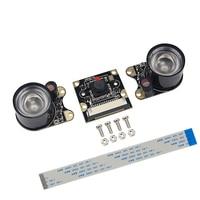 New Raspberry Pi 3 Model B Camera Module 5MP 1080P Night Vision Camera 2 Infrared Sensor