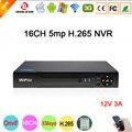 Сетевой видеорегистратор Dahua Панель 5mp/4mp/3mp/2mp/1mp IP Камера Hi3536D XMeye аудио H.265 + 5mp 16CH 16-канальный видеорегистратор стандарта Onvif камеры видеонабл...