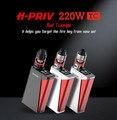 Новейшие Smok 100% Оригинал H-PRIV 220 Вт ТС Мод подходит для микро TFV4 Танк Smoktech H-PRIV Комплект Черный Серебристый Белый Цвет e-cigarette электронная сигарета