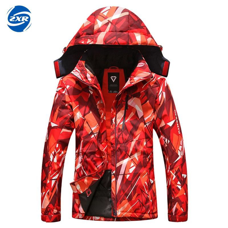 Women Winter Waterproof Windproof Hooded Camo Jacket Outdoor Sport Warm Hiking Cycling Mountain Climbing Jacket zipper up hooded camo lightweight jacket