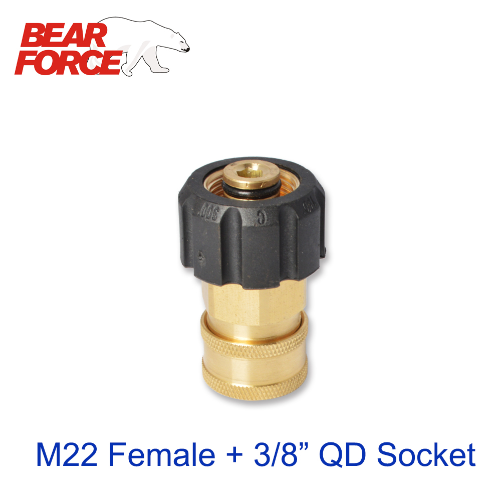 High Pressure Washer Car Washer Brass Connector Adapter M22 Female Pin-14 + 3/8