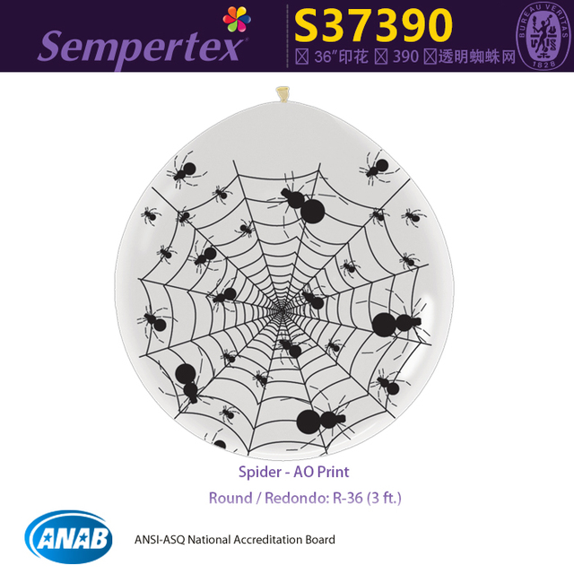 1pcs sempertex large cobweb printed latex balloonhalloween 1pcs sempertex large cobweb printed latex balloonhalloween decoration clear spiderweb balloonmade in ccuart Gallery