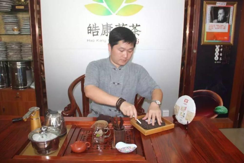 юньнань пуэр купить на алиэкспресс