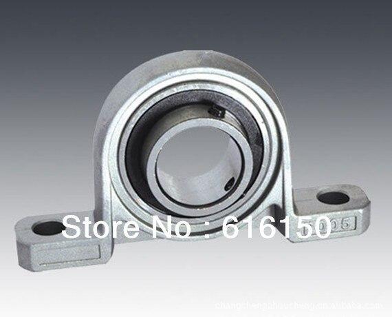 12mm bearing Stainless steel insert bearing with housing KP001 pillow block bearing uc217 sphercial bearing or insert bearing 85x150x85 7mm 1 pcs