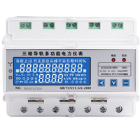 3 phase 4 wire energy meter 3x220/380V 100A din type multifunction meter A,V,Hz,W,Cos,kWh meter with RS485